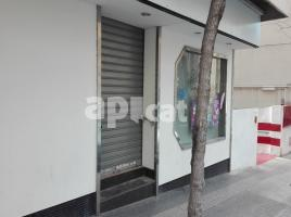 For rent office, 203.00 m²