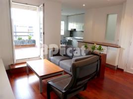 For rent flat, 72.00 m², near bus and train, de Modolell, 78